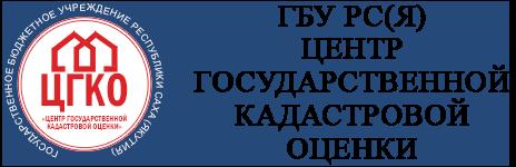 герб ЦГКО
